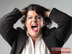 内分泌失调究竟有什么危害?