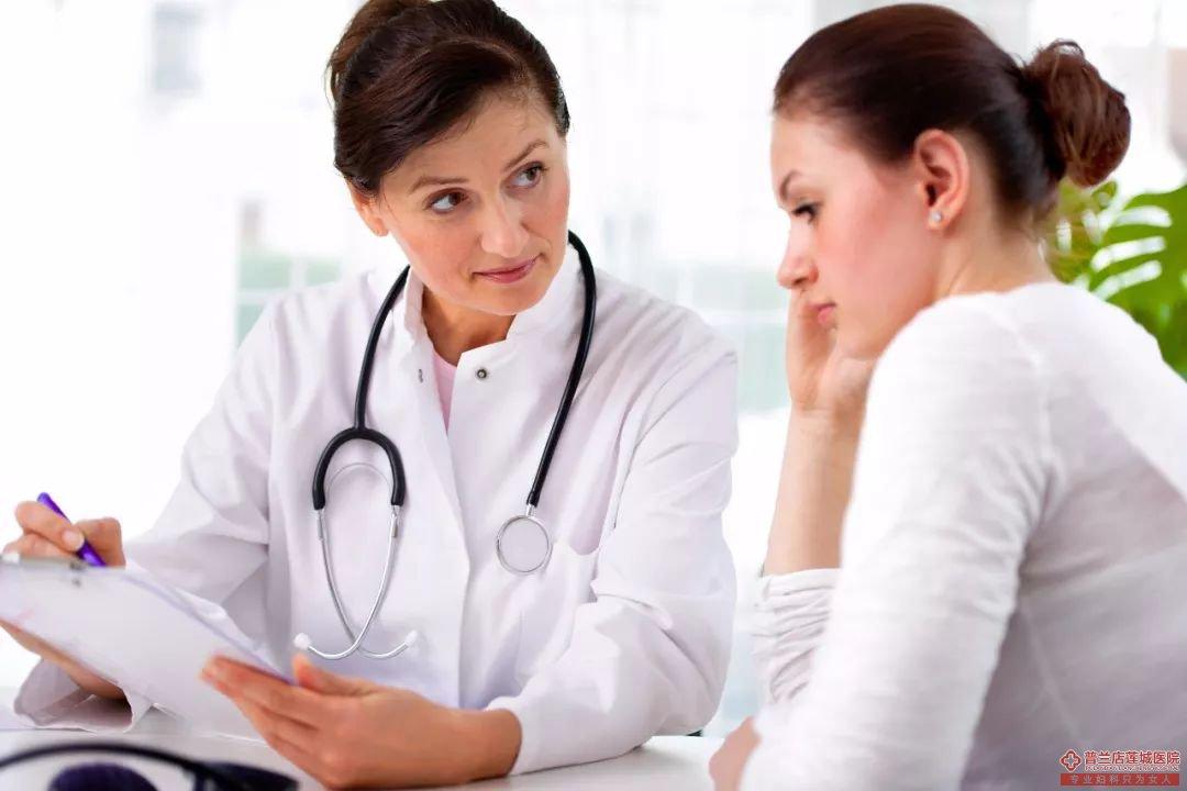 阴道炎究竟是怎么回事?你知道它的由来吗?