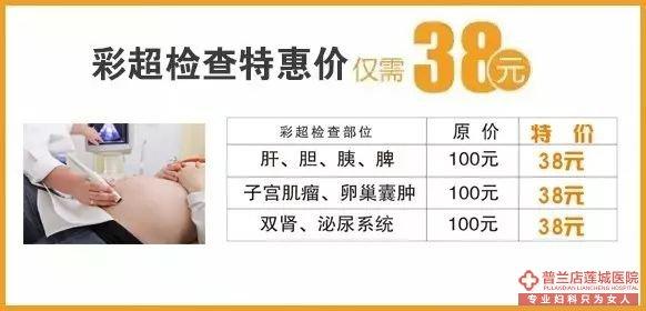 庐江妇产医院准备一大波福利送给您